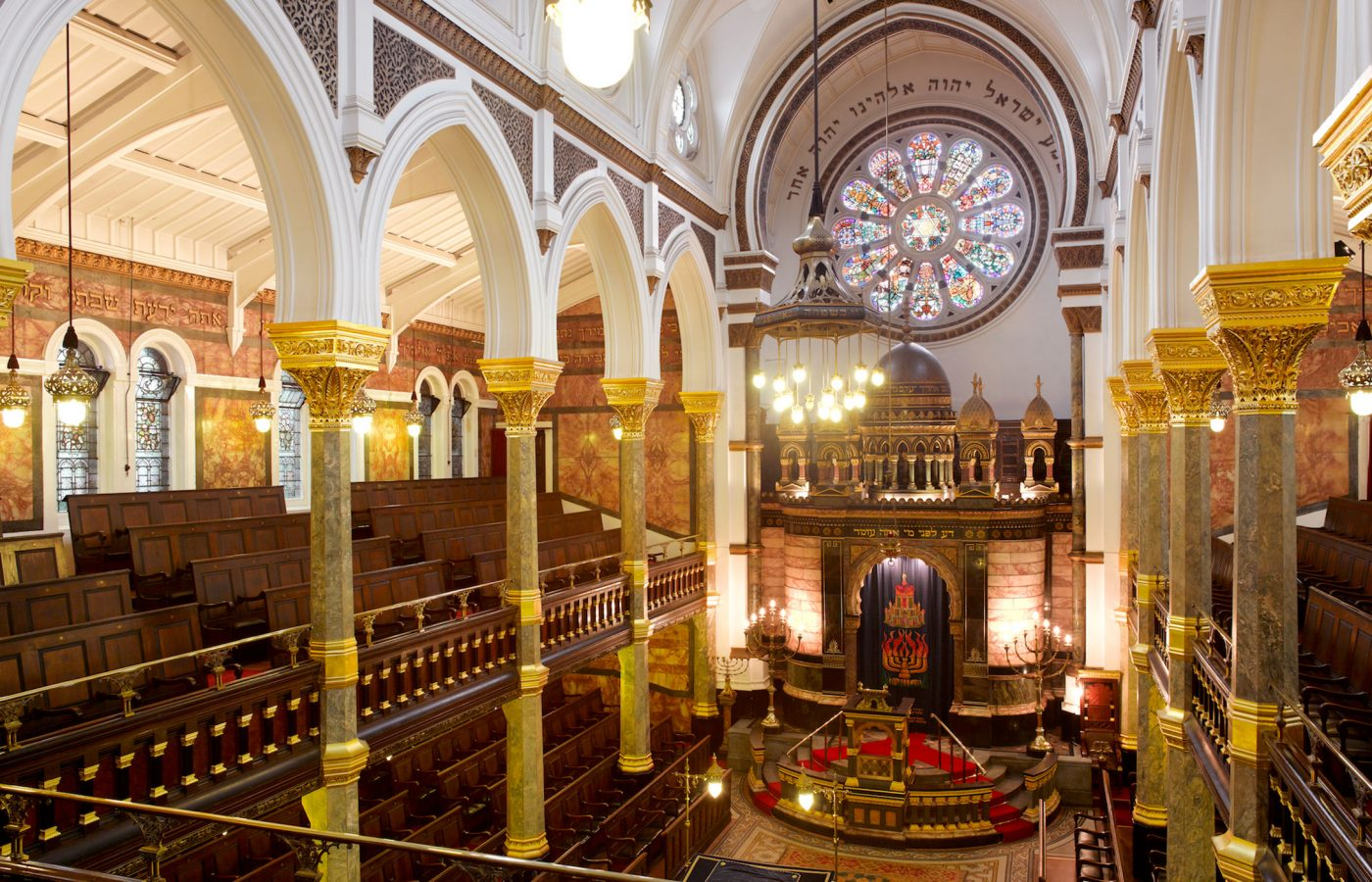 New Westend Synagogue From Gallery