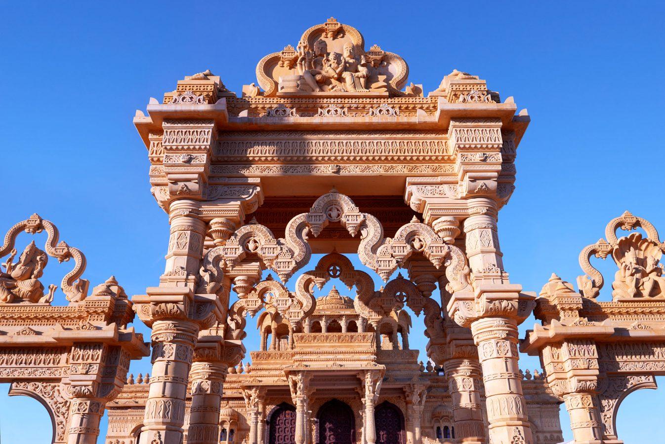 Shri Sanatan Hindu Mandir